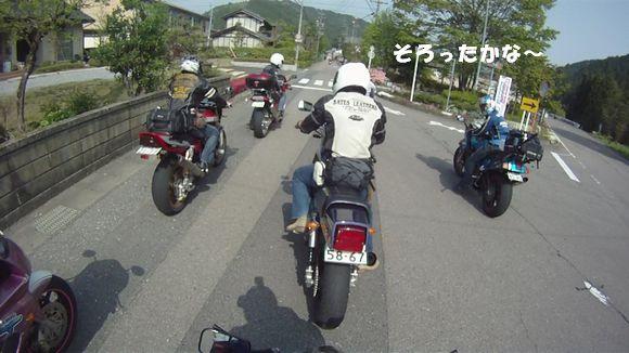 20100504-Touring-23.jpg