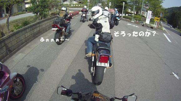 20100504-Touring-24.jpg
