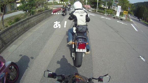 20100504-Touring-25.jpg