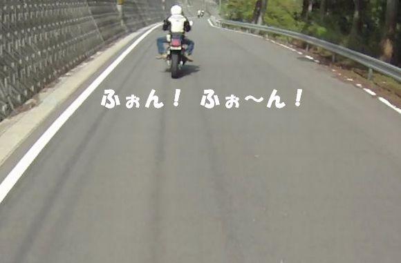 20100504-Touring-26.jpg