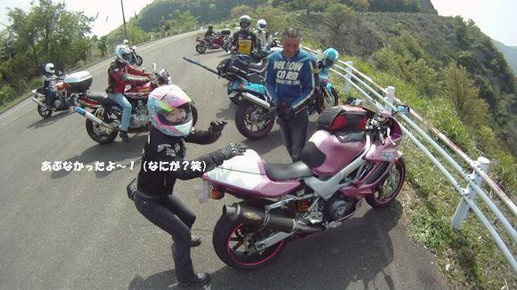 20100504-Touring-8.jpg