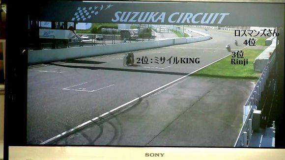2012.4.28 鈴鹿 FUN RUN RSW1 決勝 - YouTube-14.jpg
