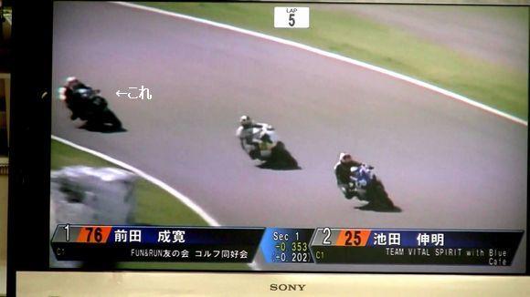 2012.4.28 鈴鹿 FUN RUN RSW1 決勝 - YouTube-7.jpg