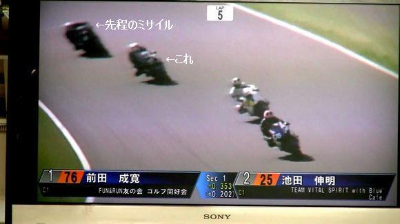 2012.4.28 鈴鹿 FUN RUN RSW1 決勝 - YouTube-8.jpg