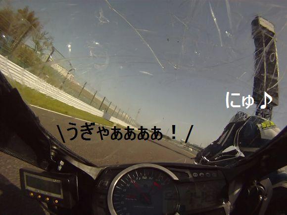 20120428 FUN&RUN!RSWⅠFINAL-1.jpg