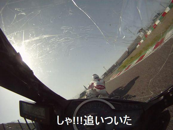 20120428 FUN&RUN!RSWⅠFINAL-13.jpg