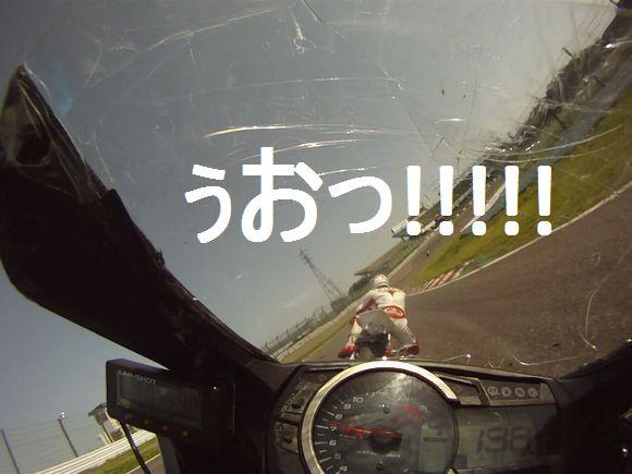 20120428 FUN&RUN!RSWⅠFINAL-15.jpg