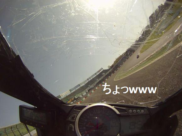 20120428 FUN&RUN!RSWⅠFINAL-16.jpg