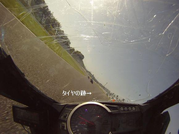 20120428 FUN&RUN!RSWⅠFINAL-4.jpg