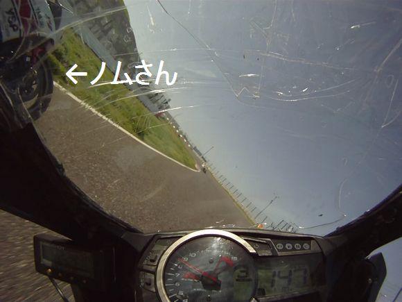 20120428 FUN&RUN!RSWⅠFINAL-9.jpg