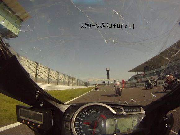 20120428 FUN&RUN!RSWⅠFINAL.jpg