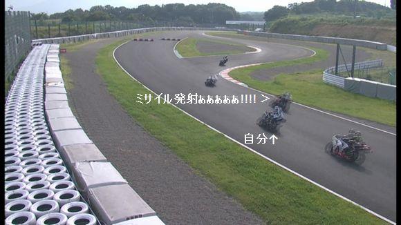 2012 7 14 FUN&RUN RSWⅠ 決勝モニター動画-32.jpg