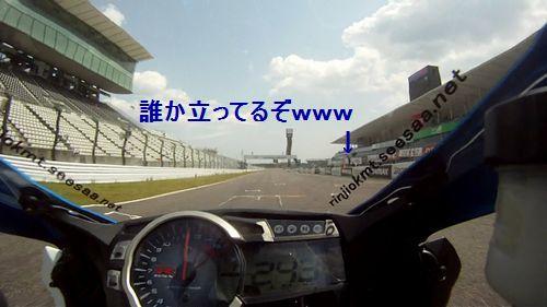 2013.4.27 FUN&RUN RSWⅠ FINAL-015.jpg