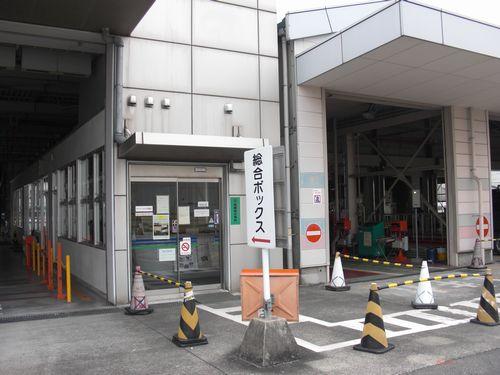 CIMG0432最終受付.jpg