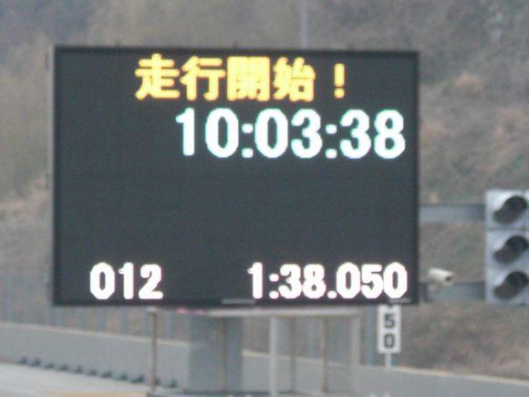 CIMG1603.JPG