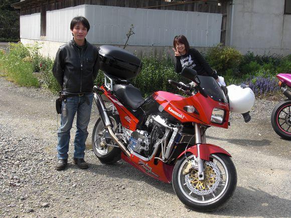 CIMG3263.JPG