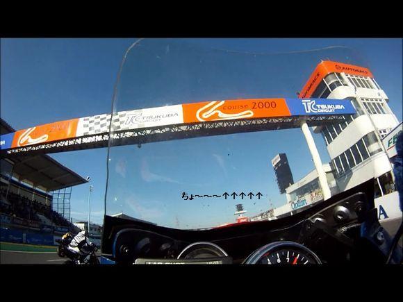 T.O.T F-ZERO FINAL GSF1200S 2012.11.4-002.jpg