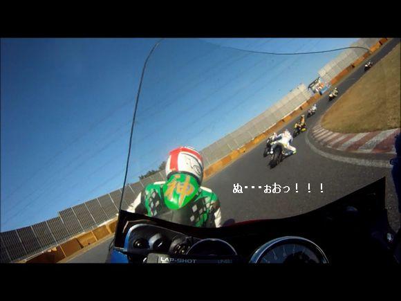 T.O.T F-ZERO FINAL GSF1200S 2012.11.4-005.jpg