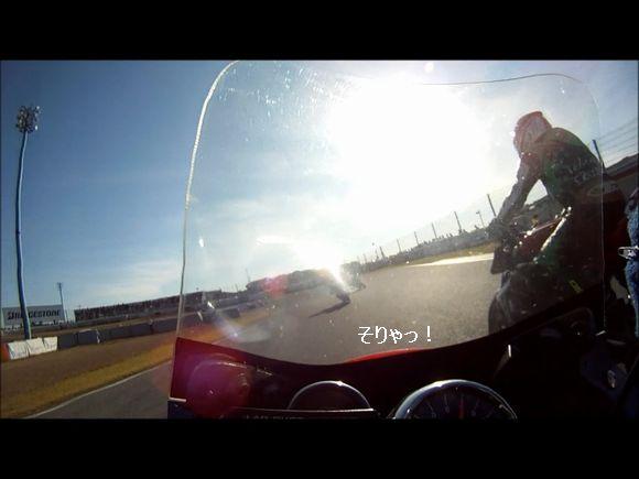 T.O.T F-ZERO FINAL GSF1200S 2012.11.4-007.jpg