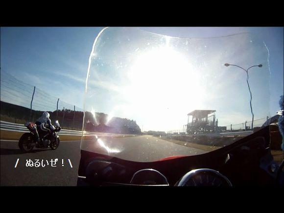 T.O.T F-ZERO FINAL GSF1200S 2012.11.4-010.jpg