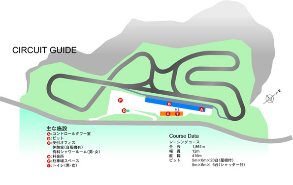guide1.jpg