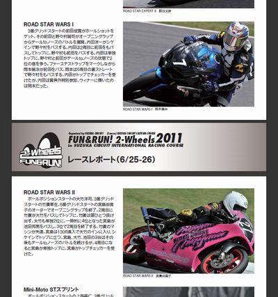 report-4.jpg